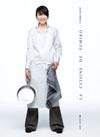 La cuisine de fumiko vue 1