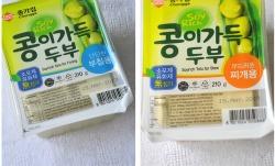 Tofu deux textures vignette