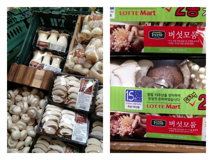 Champignons supermarches seoul