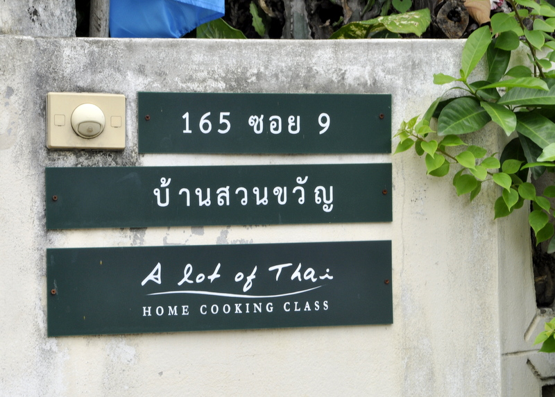 A lot of thai cours de cuisine thai chiang mai
