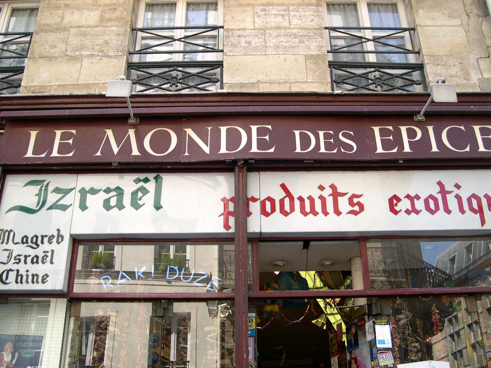 epicerie_izrael