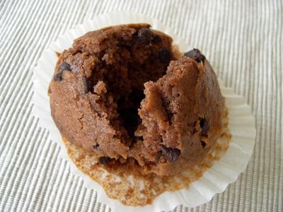 Muffin_chocolat_noix_de_pecan_vue_1